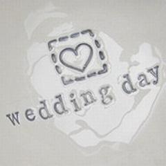 wotnot-wedding-day-gift